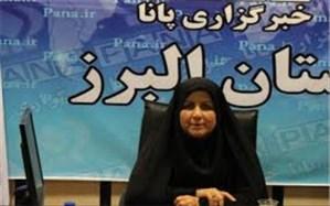 مراسم سوگواری احلی من العسل در هیئت انصار شهر کرج برگزار می شود