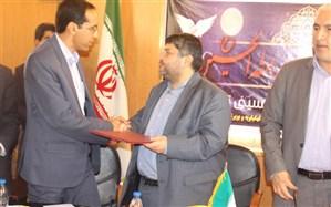 مراسم تودیع و معارفه رئیس سازمان صنعت ، معدن و تجارت استان کهگیلویه و بویراحمد + تصاویر