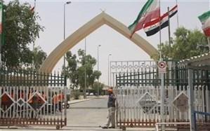 مرز خسروی با حضور وزرای کشور ایران و عراق  فردا باز میشود