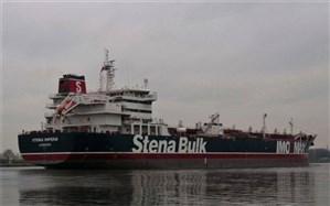 خروج 7 ملوان نفتکش توقیف شده بریتانیا از ایران