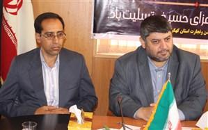 مدیر کل هماهنگی امور استانهای وزارت صنعت، معدن و تجارت: نزدیک به 50 درصد تولید ناخالص ملی را به عهده داریم