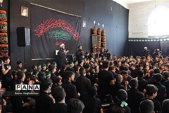 عزاداری هیئتهای دانشآموزی امام عصر(عج)جنوب غربی استان تهران دراسلامشهر