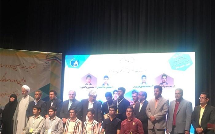 مسابقات کدنویسی و زیست فناوری کشور
