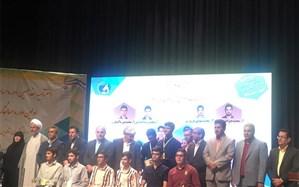 درخشش دانش آموزان هرمزگان در اولین مسابقات کدنویسی و زیست فناوری کشور