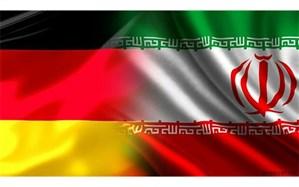 انتقاد آلمان از تحریمهای آمریکا علیه بانک های ایران