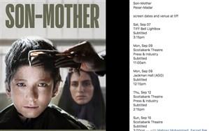فیلم «پسر – مادر» در جشنواره تورنتو روی پرده رفت