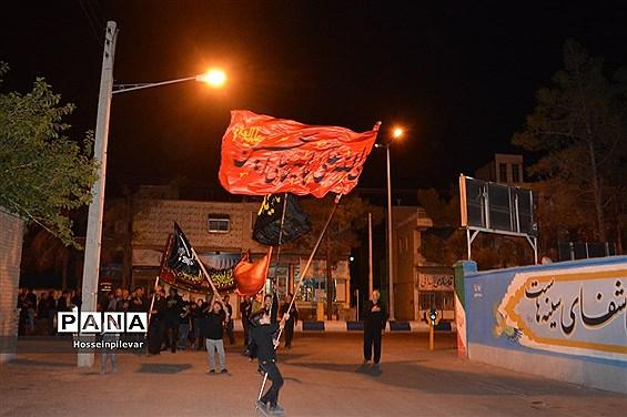 مراسم عزاداری ماه محرم و الحرام در مجتمع فرهنگی مذهبی خیریه ابن حسام بیرجند