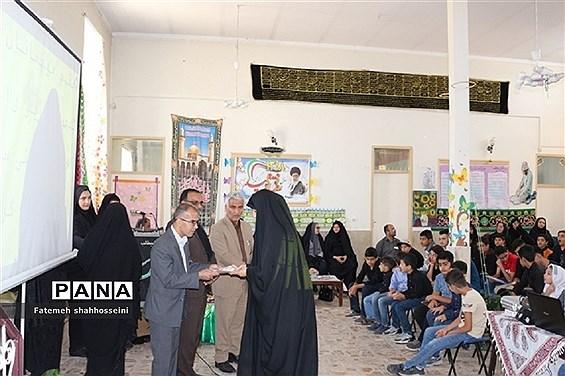 مراسم اختتامیه طرح اوقات فراغت پایگاه تابستانه کانون شهید بهشتی فیروزکوه
