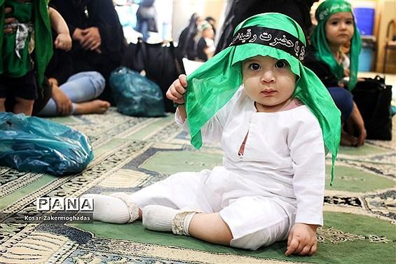 همایش شیرخوارگان حسینی در رباط کریم