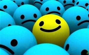 شادترین و غمگینترین کشور هر قاره کدام است؟+اینفوگرافی