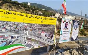 عملیات اجرایی پل کابلی محور سوادکوه – تهران آغاز شد 