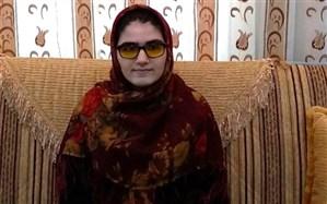 دانش آموز تلفیقی با آسیب بینایی آذربایجان شرقی رتبه 393 رشته تجربی را کسب کرد