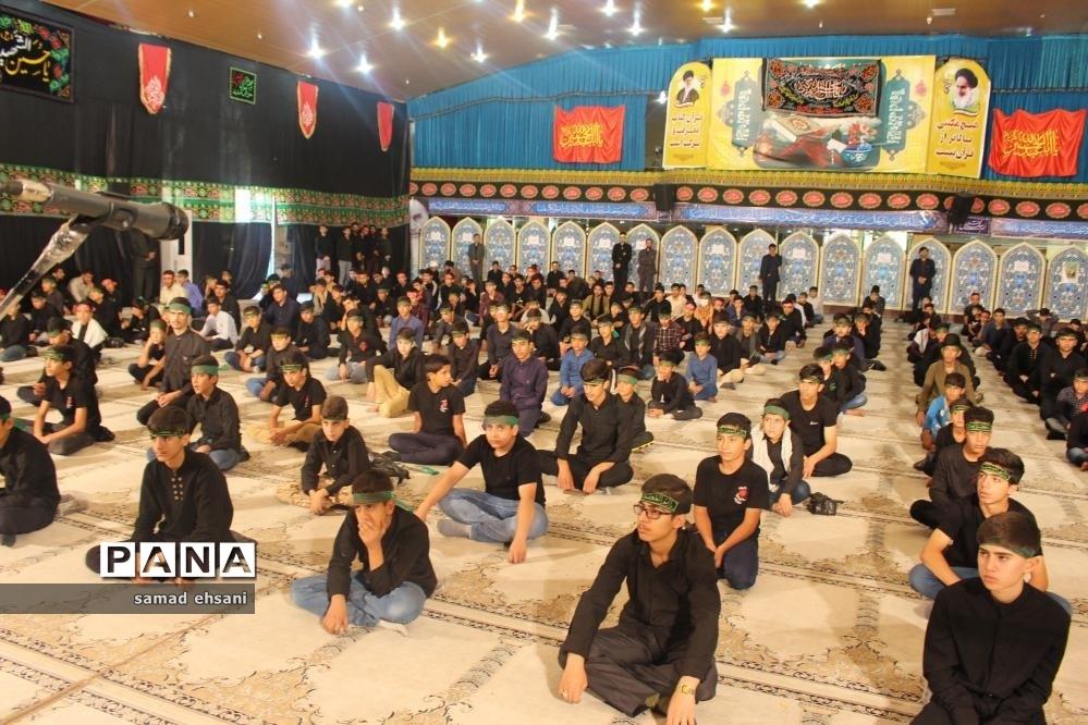 هفتمین آیین سوگواری دانشآموزی «احلی من العسل» در یاسوج