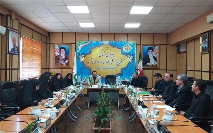اداره کل تهران