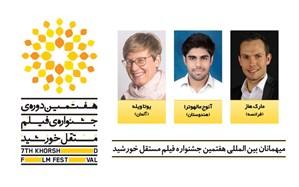 میهمانان بین المللی هفتمین جشنواره فیلم مستقل خورشید معرفی شدند