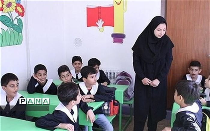 استخدام در آموزش وپرورش