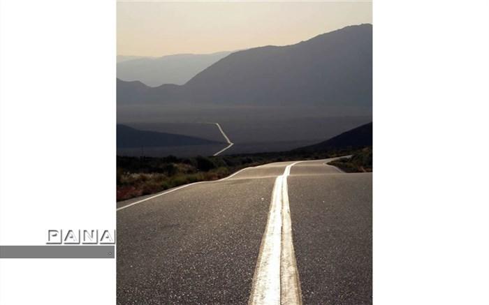 ارتقای ایمنی در سفرها