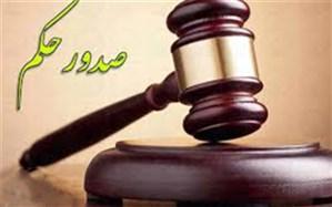محکومیت یک  شهردار  در شهرستان شهرکرد به دلیل دفع نامناسب پسماندهای شهری