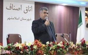 فرماندار اسلامشهر تاکید کرد:نقش موثر اصناف در تبیین امر به معروف در جامعه