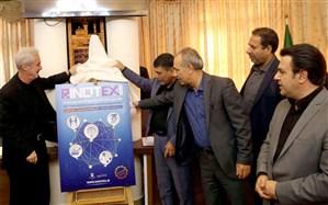 استاندار آذربایجان شرقی: رینوتکس هفتم، 13 تا 17 آبان امسال در تبریز برپا میشود