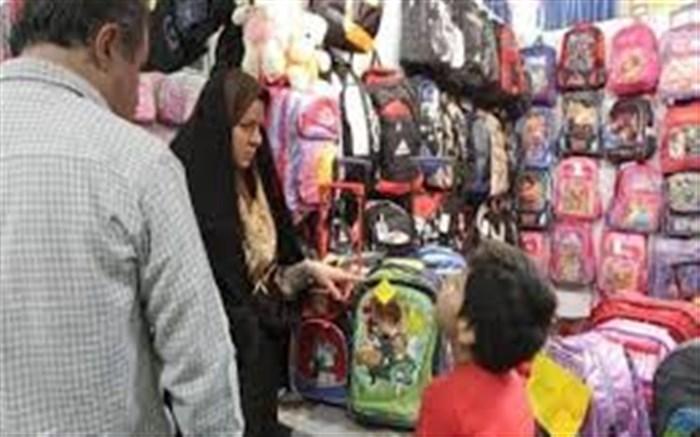 نمایشگاه پاییزه همزمان با فصل باز گشایی مدارس از 20 شهریور ماه در ایلام دایر می شود