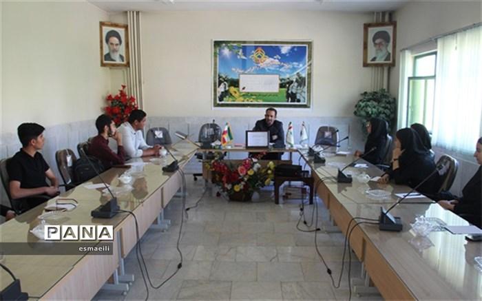 سازمان دانش آموزی استان چهارمحال وبختیاری