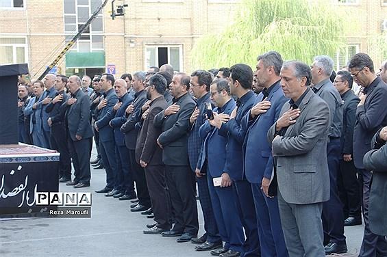 مراسم عزاداری  کارکنان ادارهکل آموزش و پرورش آذربایجان غربی