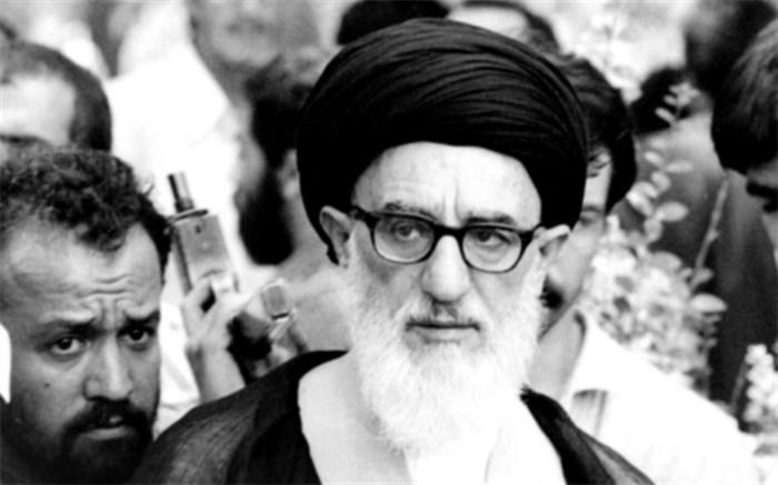 آیت الله سید محمود طالقانی