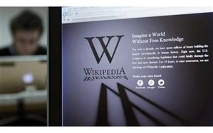 حمله سایبری ویکیپدیا را از دسترس خارج کرد