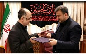 تفاهمنامه هلدینگ و کارگزاری کسب و کار کشور در مازندران منعقد شد