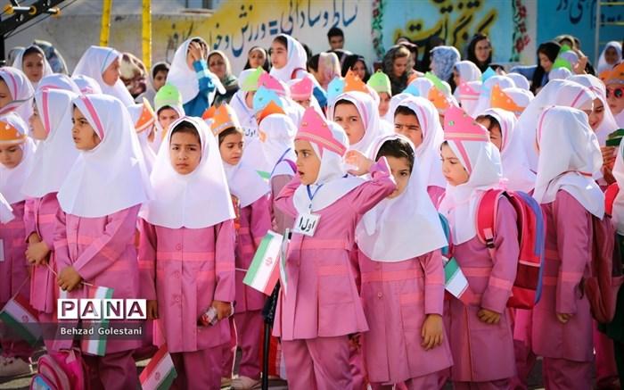 مانور آمادگی بازگشایی مدارس در ارومیه
