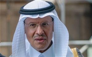 وزیر انرژی جدید عربستان: میخواهیم  اورانیوم غنیسازی کنیم