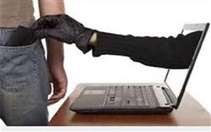 هشدار جدی پلیس فتا: سایت ثبتنام یارانه جعلی است