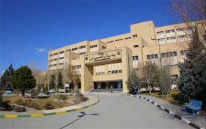 بیمارستان تامین اجتماعی