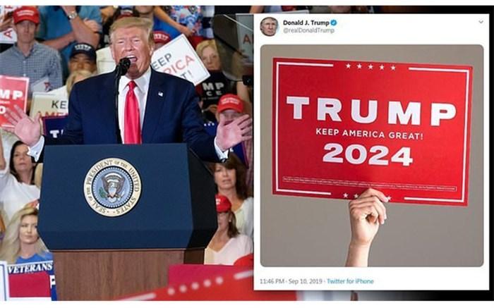 ترامپ شوخی شوخی از ریاستجمهوری تا ۲۰۲۴ میگوید