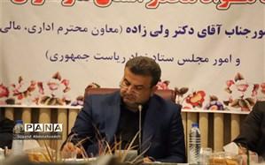 استاندار مازندران: مردم در گفتمان پیشگیری از اعتیاد مشارکت بیشتری داشته باشند