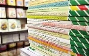 کتابهای درسی در سیستان و بلوچستان رایگان توزیع میشود