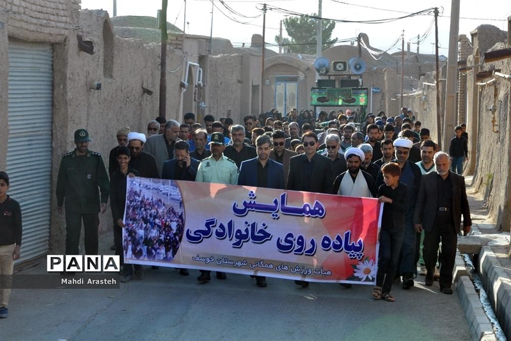 همایش پیادهروی خانوادگی به مناسبت سالروز شهادت حضرت امام سجاد(ع) در شهرستان خوسف