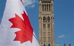 کانادا در اقدامی خصمانه اموال دولت ایران را به فروش گذاشت