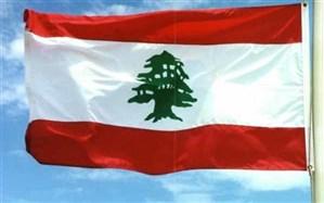 اعلام وضعیت اضطراری در بیروت از سوی پارلمان لبنان