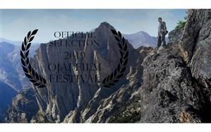 فیلم کوتاه «حلزون» در چهارجشنواره معتبرآمریکا