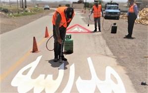 اتخاذ تمهیدات ویژه پلیس راه استان  البرز برای مدارس حاشیه جادهها