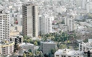 خانههای 300 میلیونی در پایتخت