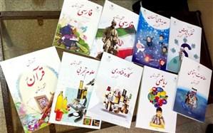 کمبودی از نظر توزیع کتابهای درسی در آذربایجان غربی وجود ندارد
