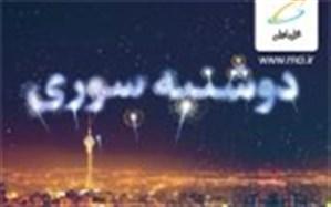 هدیه همراه اول به مشترکان در «دوشنبه سوری» شهریور