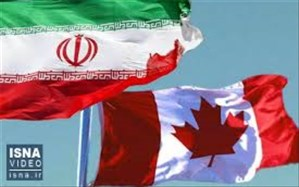 واکنشها به مصادره اموال ایران در کانادا+ویدئو