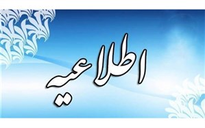 پاسخگویی مدیرکل آموزش و پرورش استان به درخواستهای مردمی در سامانه (سامد)