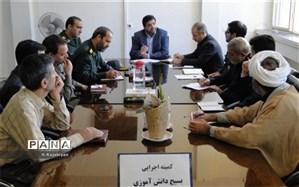 جلسه کمیته اجرایی بسیج دانش آموزی شهرستان برخوار برگزار شد