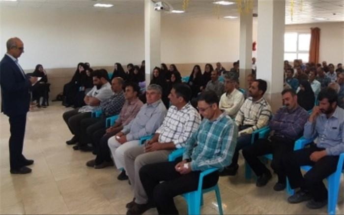 جلسه هم اندیشی خدمتگزاران و سرایداران مدارس
