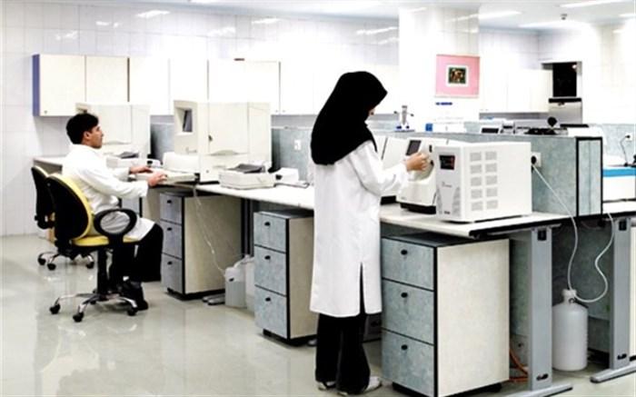 آزمایشگاه های کوچک